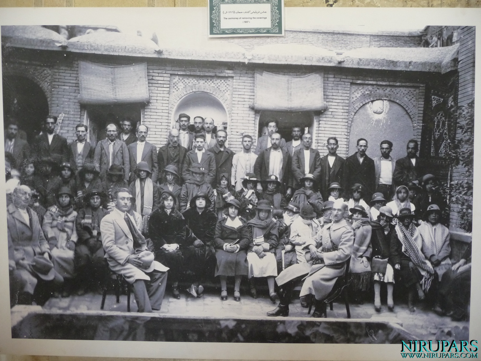 Arg-e Karim Khan - Covering Removal Ceremony
