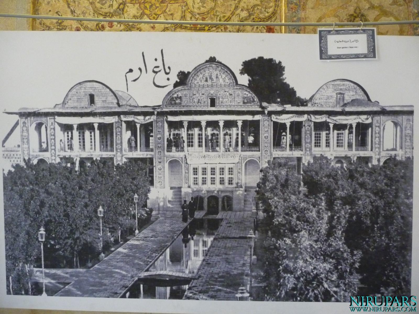 Arg-e Karim Khan - Bagh-e Eram