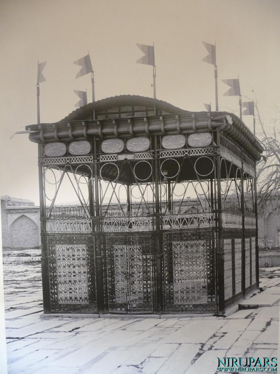 Arg-e Karim Khan - Hafez Mausoleum