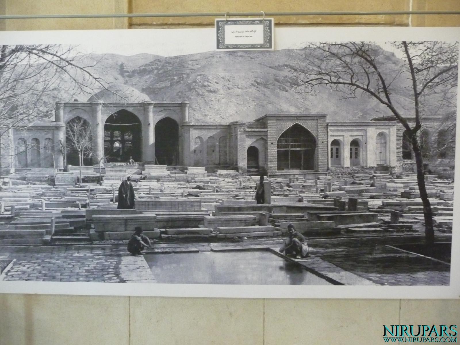 Arg-e Karim Khan - Hafezieh