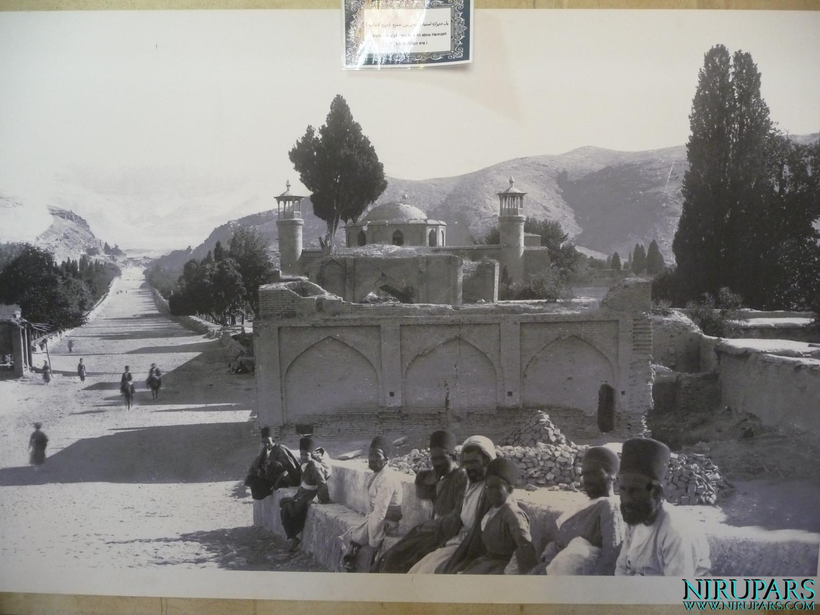 Arg-e Karim Khan - Ali Ebn-e Hamzeh Mausoleum