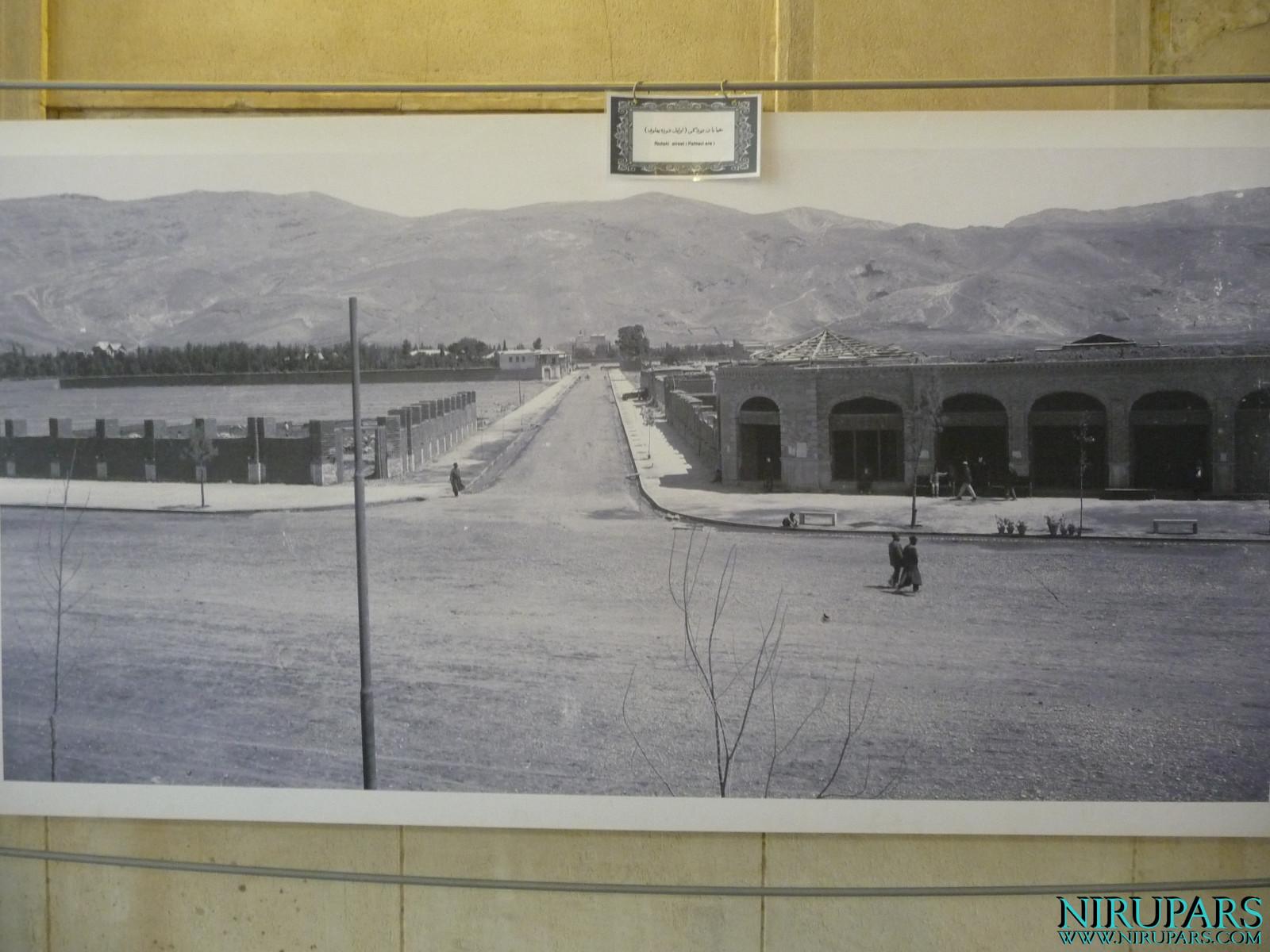 Arg-e Karim Khan - Rudaki Street