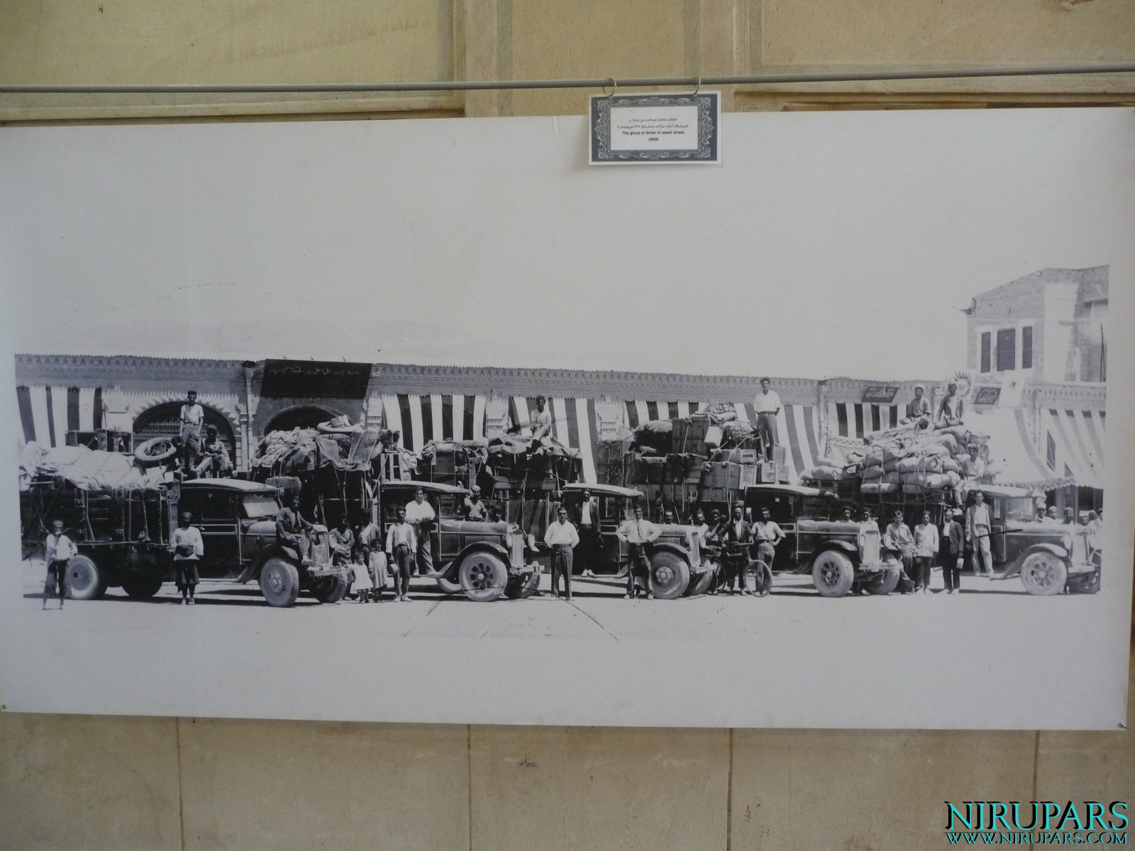 Arg-e Karim Khan - Saadi Street