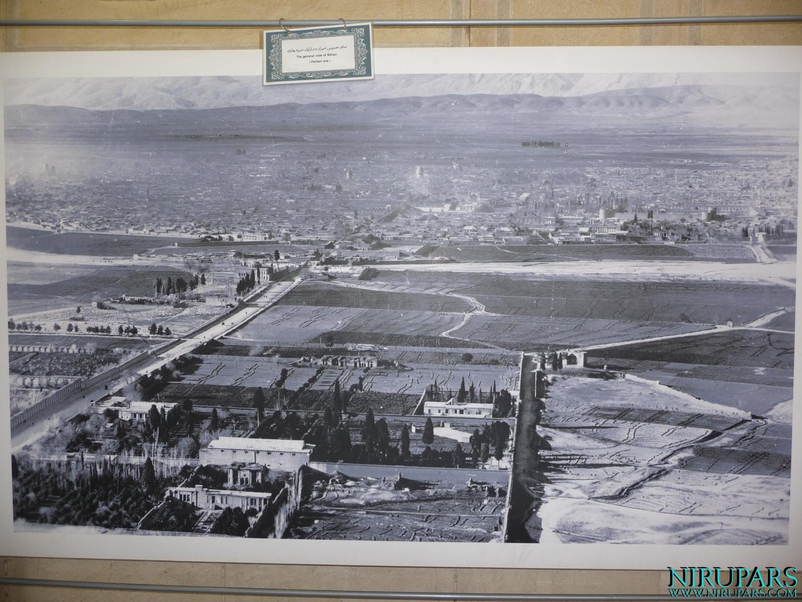 Arg-e Karim Khan - Shiraz