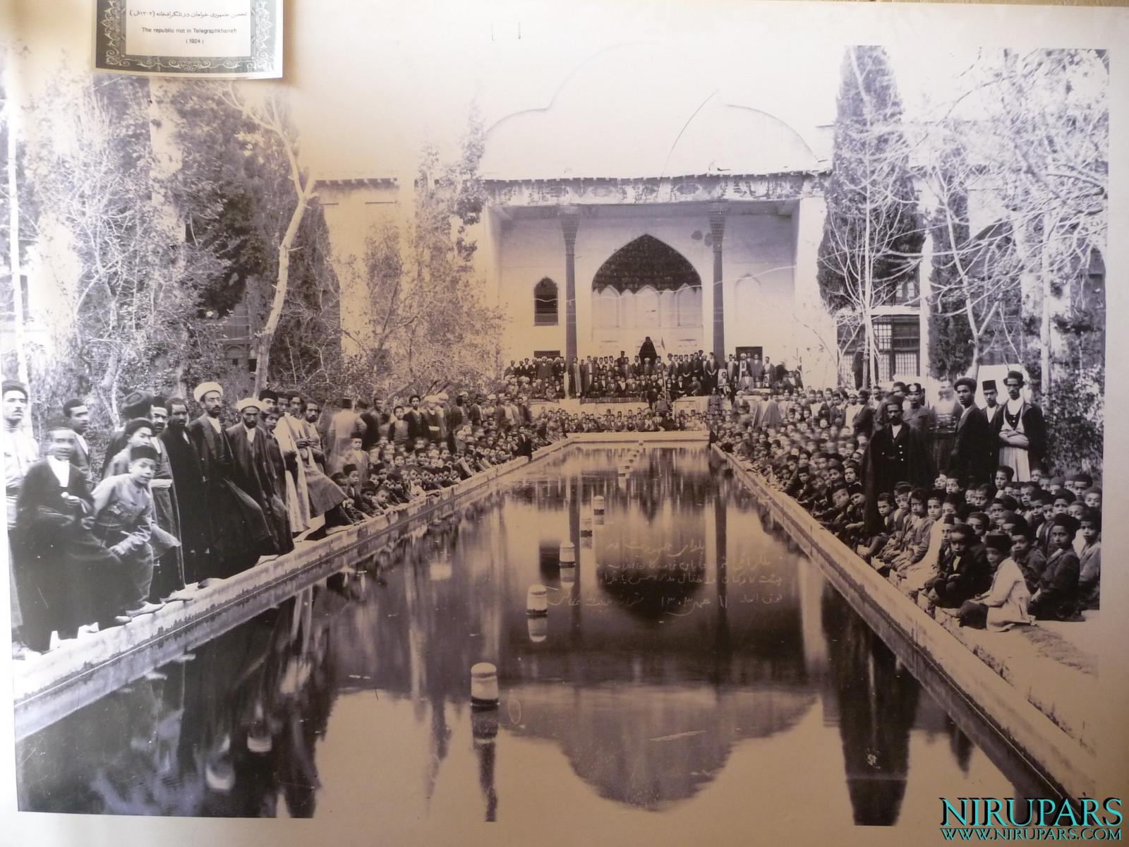 Arg-e Karim Khan - Telegraph Khaneh