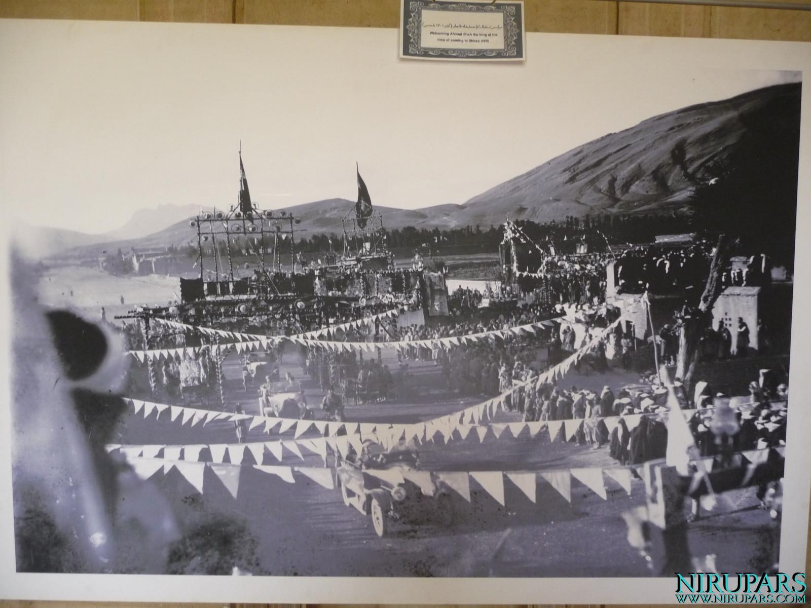 Arg-e Karim Khan - Welcoming Shah Ahmad
