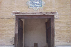 Arg-e Karim Khan - Exit