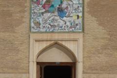 Arg-e Karim Khan - Entrace