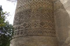 Arg-e Karim Khan - Tower