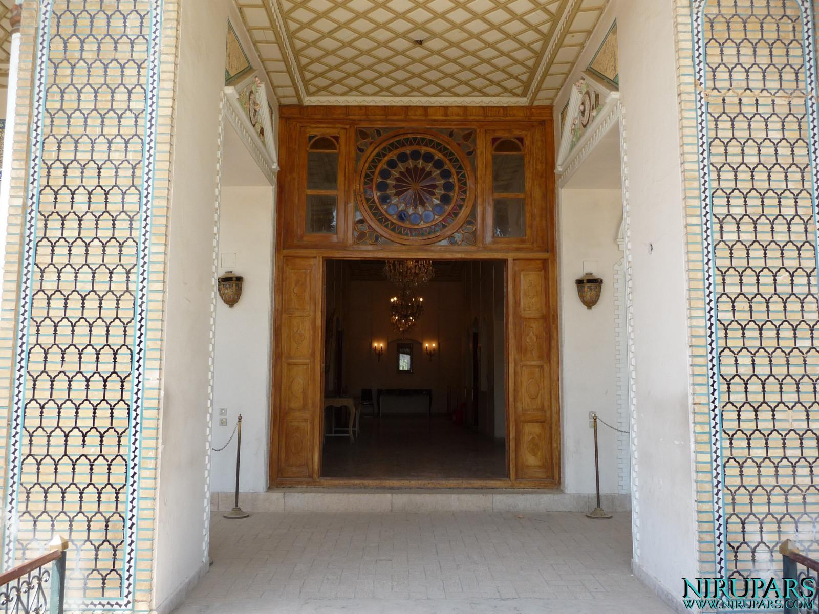 Baq-e Afifabad - Entrance Museum