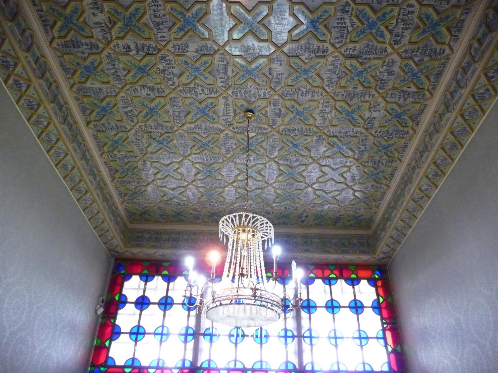 Baq-e Afifabad - Museum - Building Interior Decoration