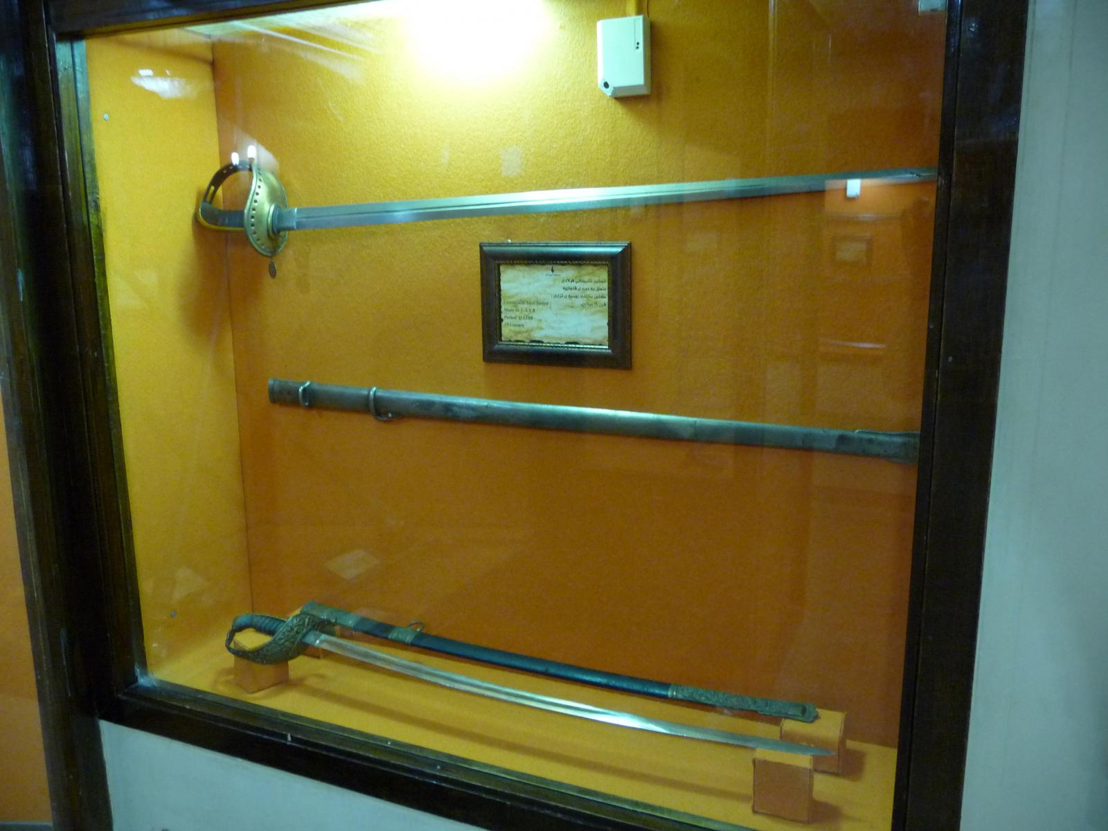 Baq-e Afifabad - Museum - Ceremonial Swords - Steel - Qajar Period 19C USSR