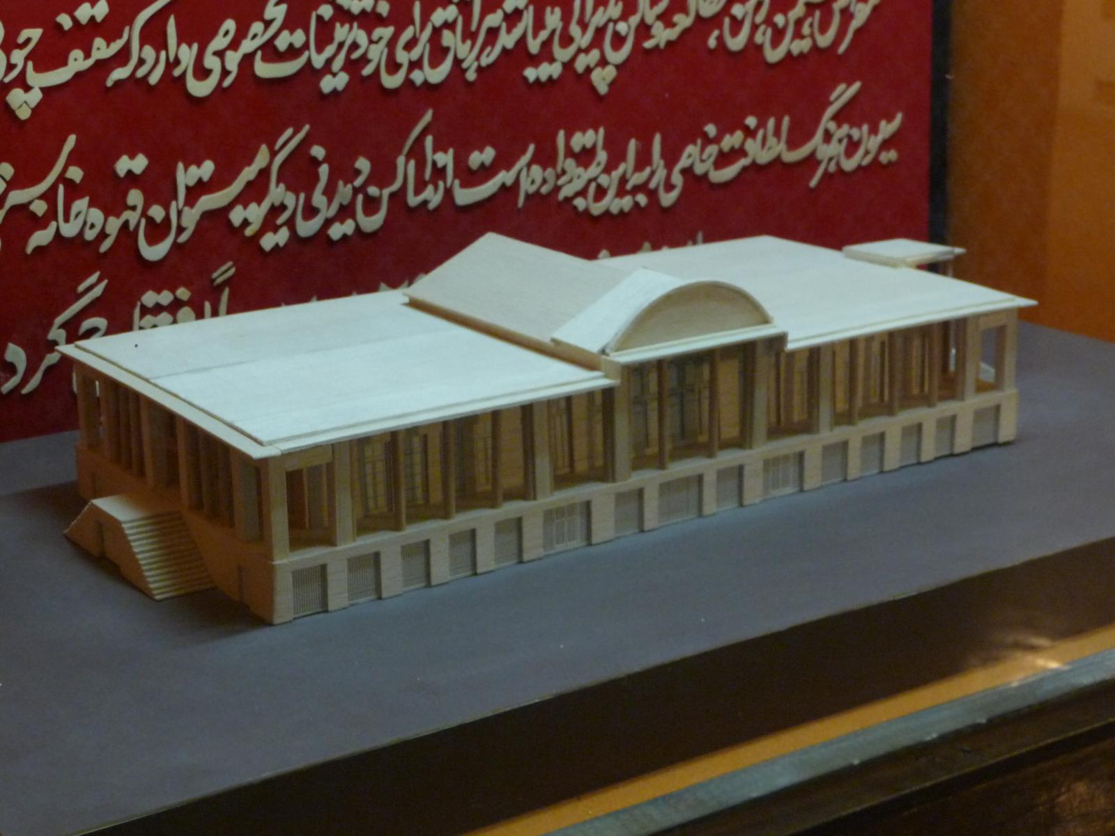 Baq-e Afifabad - Museum - Miniature Model Afifabad