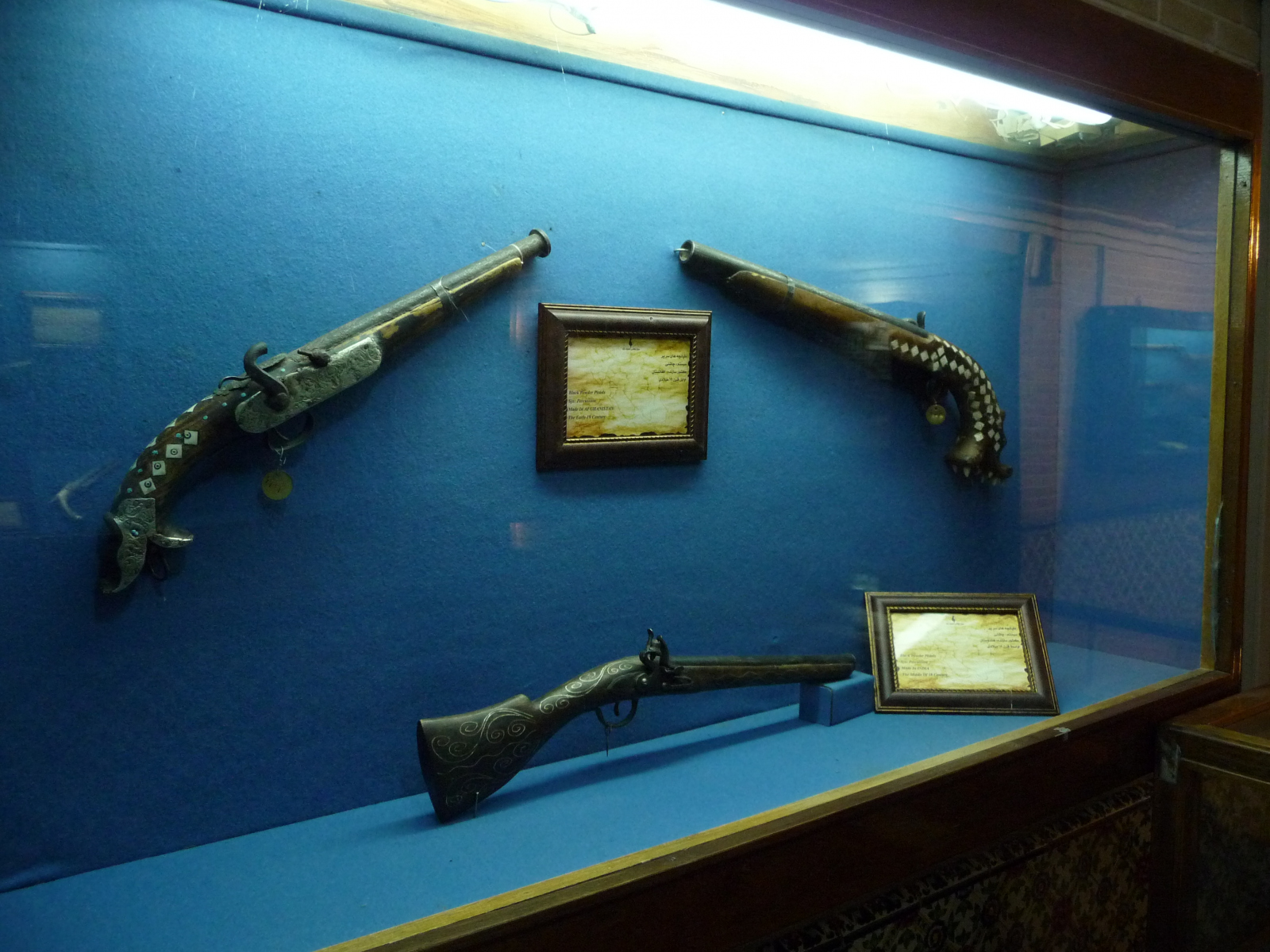 Baq-e Afifabad - Museum - Pistols - Qajar Period Afghanistan India