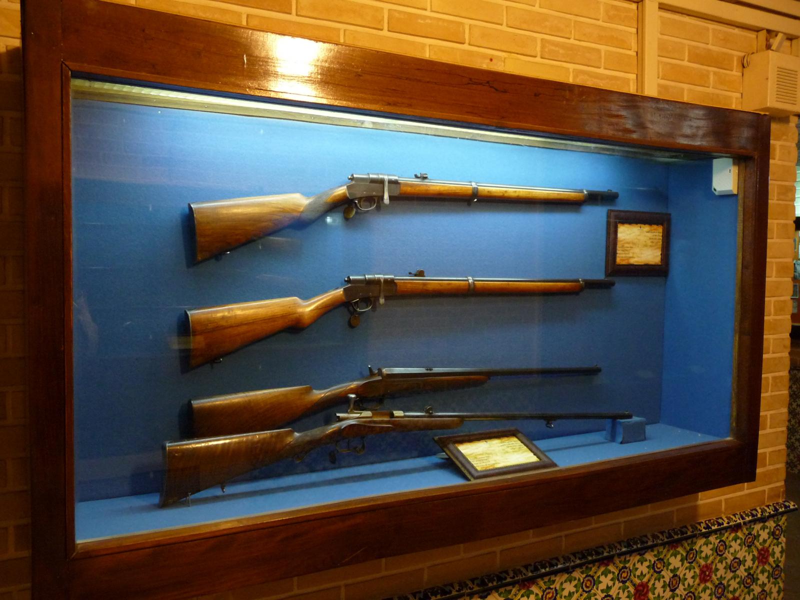Baq-e Afifabad - Museum - Rifle 75mm Anti Armor