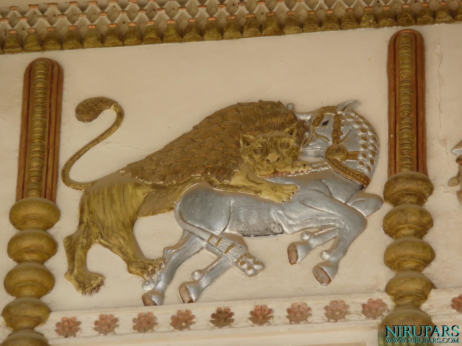 Baq-e Afifabad - Relief - Lion Bull
