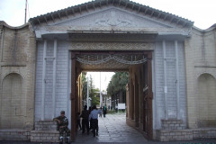 Baq-e Afifabad - Entrance
