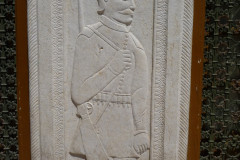 Baq-e Afifabad - Relief - Facade - Soldier - Rifle
