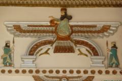 Baq-e Afifabad - Relief - Faravahar