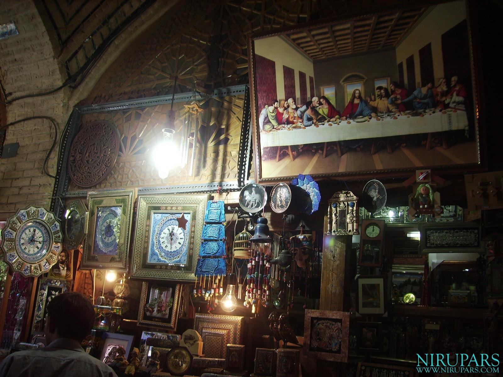 Bazaar Vakil