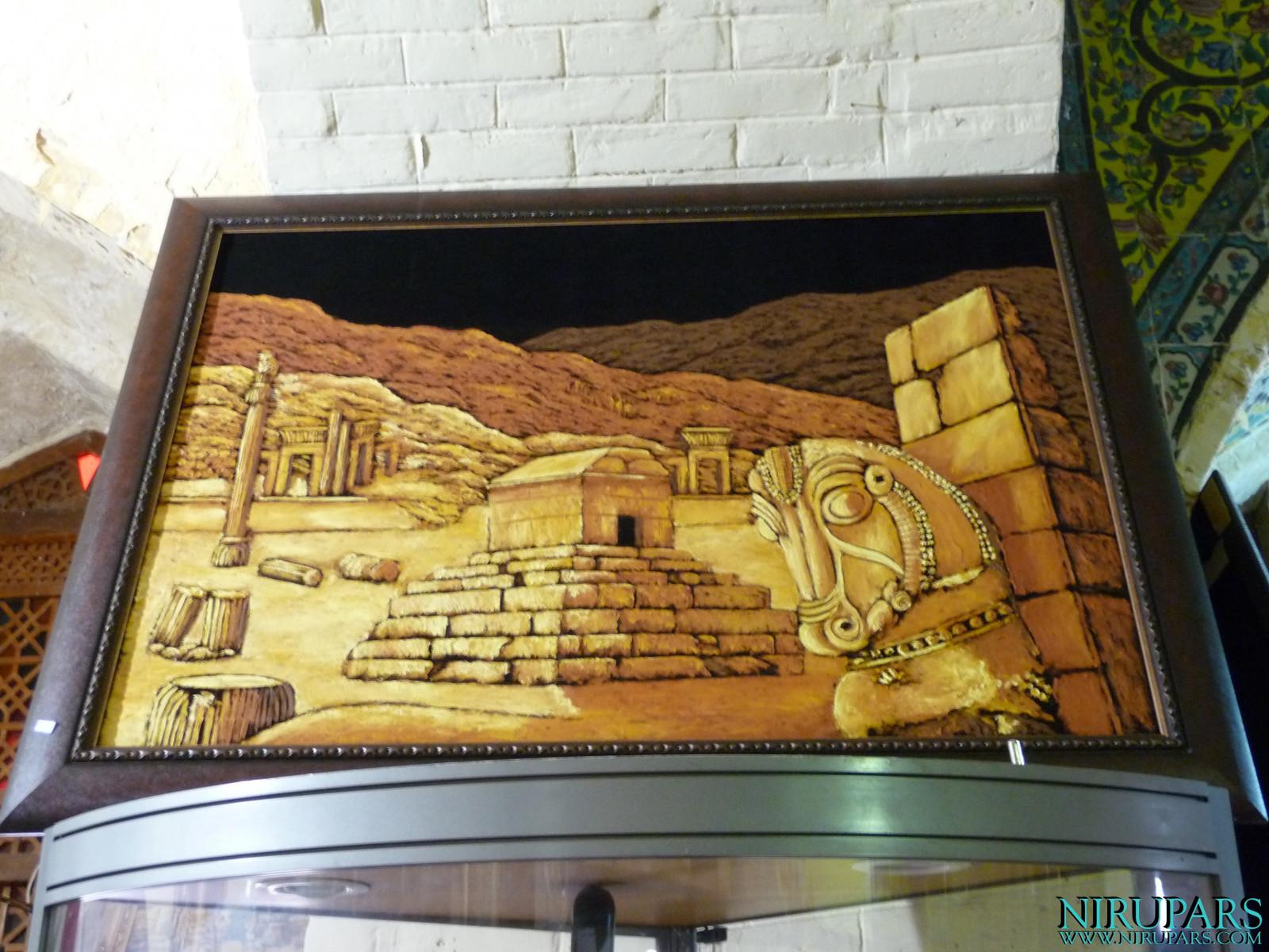 Bazaar Vakil - Picture Rugs