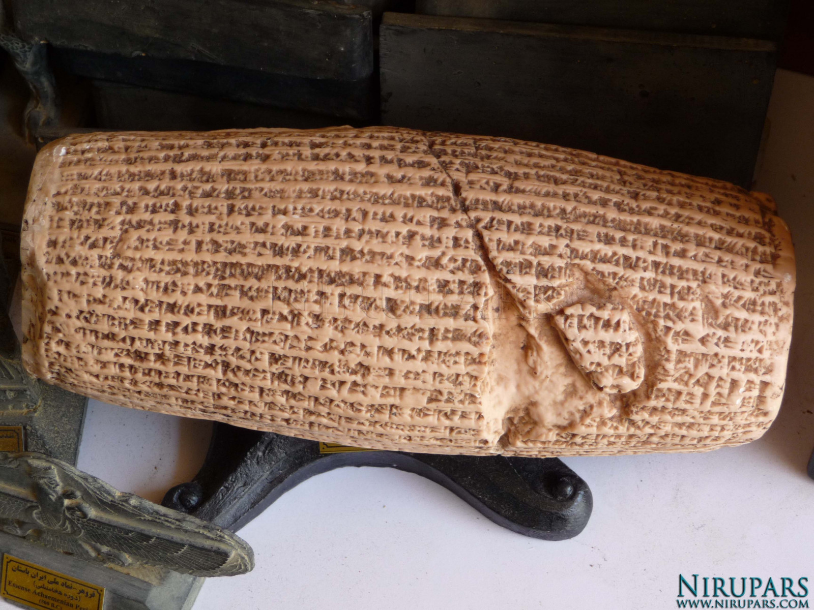 Bazaar Vakil - Souvenir - Cyrus Cylinder