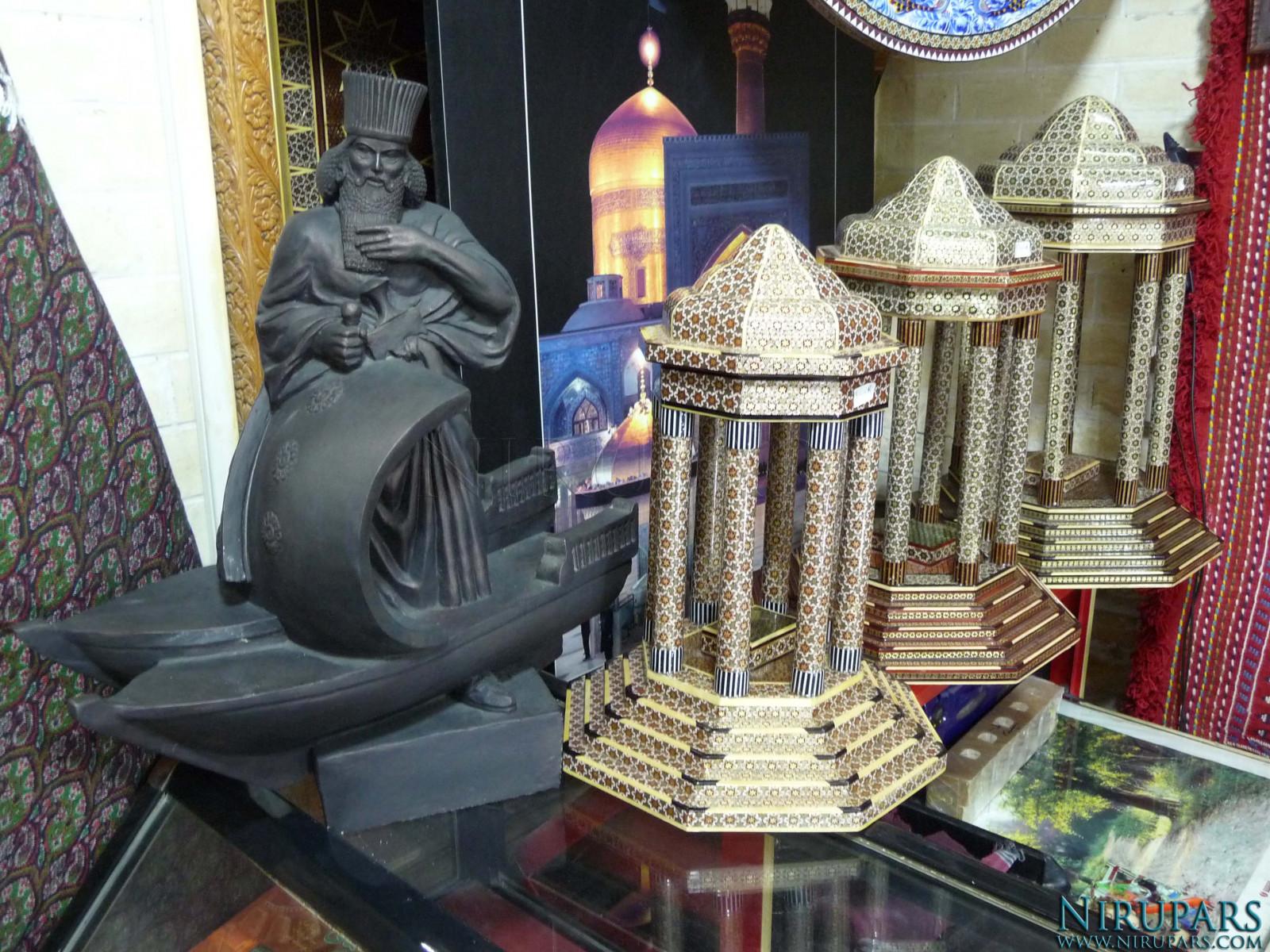 Bazaar Vakil - Souvenir - Hafez Mausoleum - Figurine