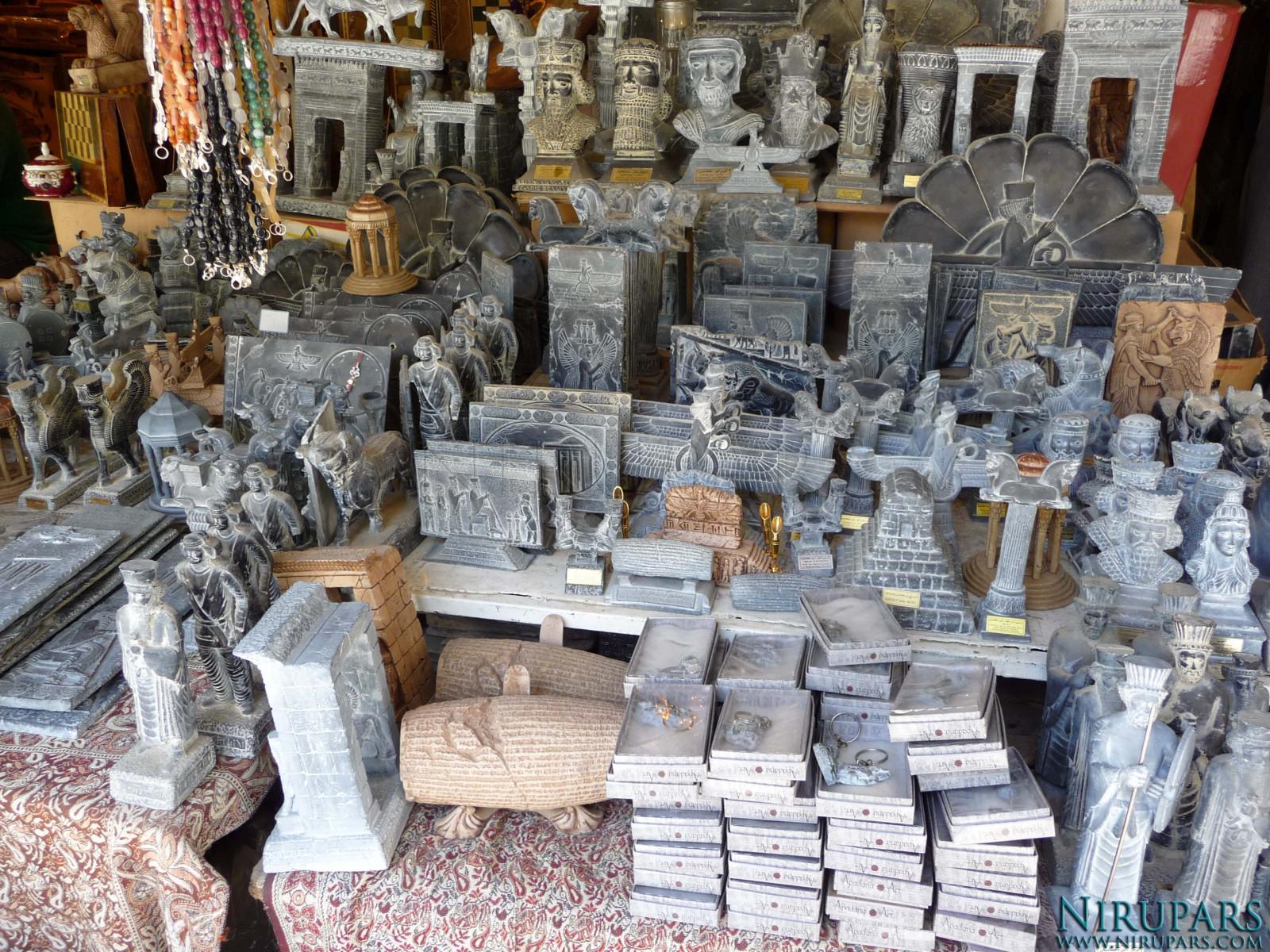 Bazaar Vakil - Souvenir