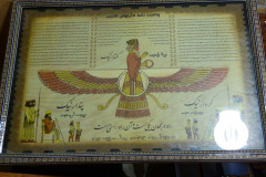 Bazaar Vakil - Paintings Faravahar