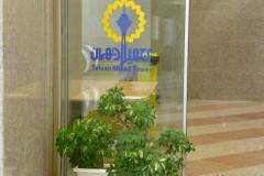 Borj-e Milad - Logo