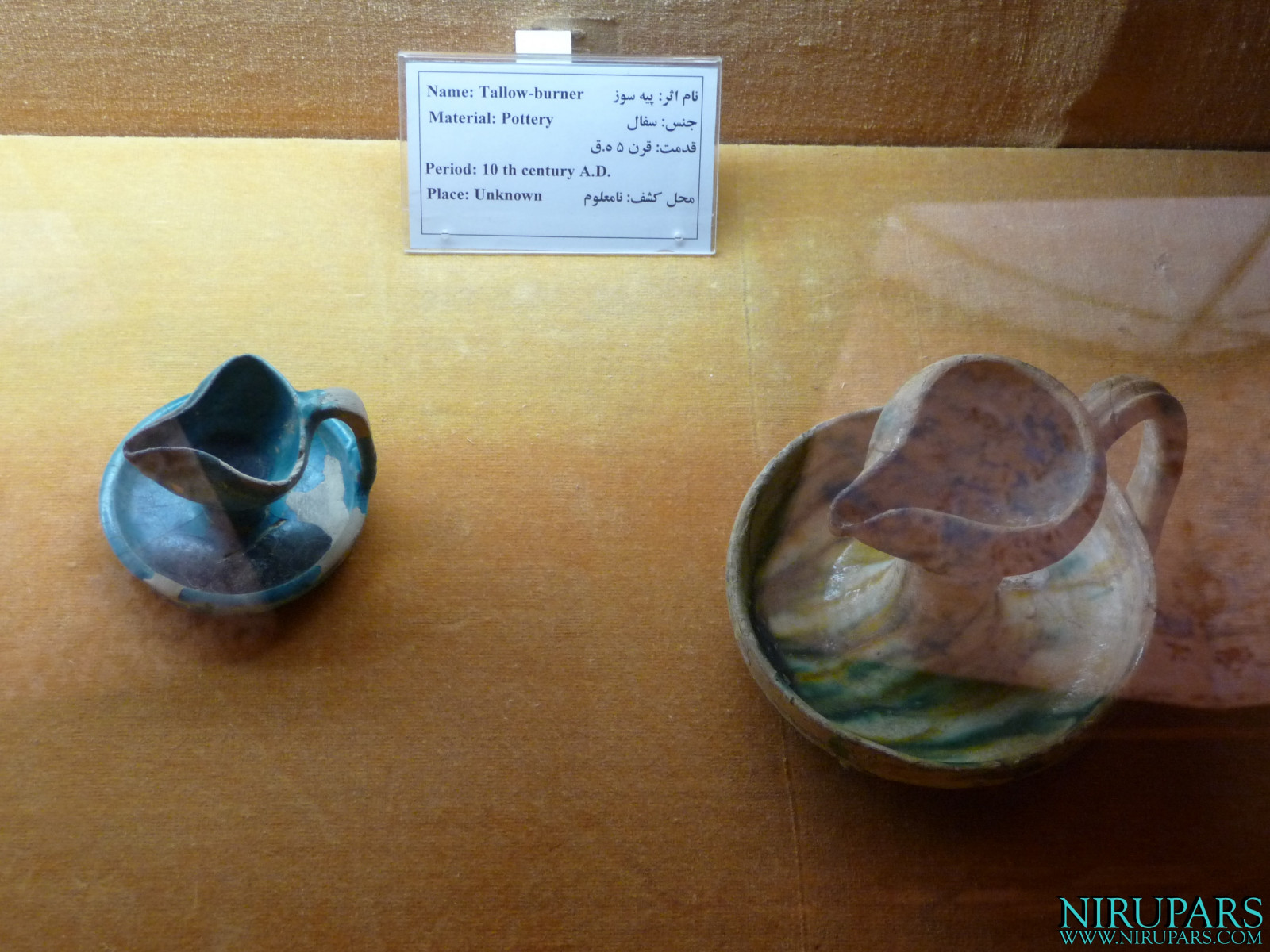 Chehel Sotun - Museum - Pottery