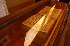 Chehel Sotun - Museum Quran