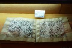 Chehel Sotun - Museum - Quran