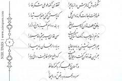 Divan-e Hafez - Hafez - Persian - 003