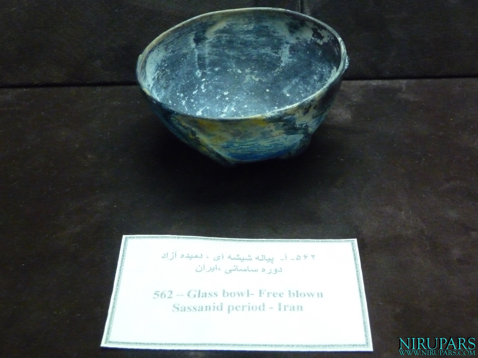 Glassware and Ceramic Museum - Bowl Glass