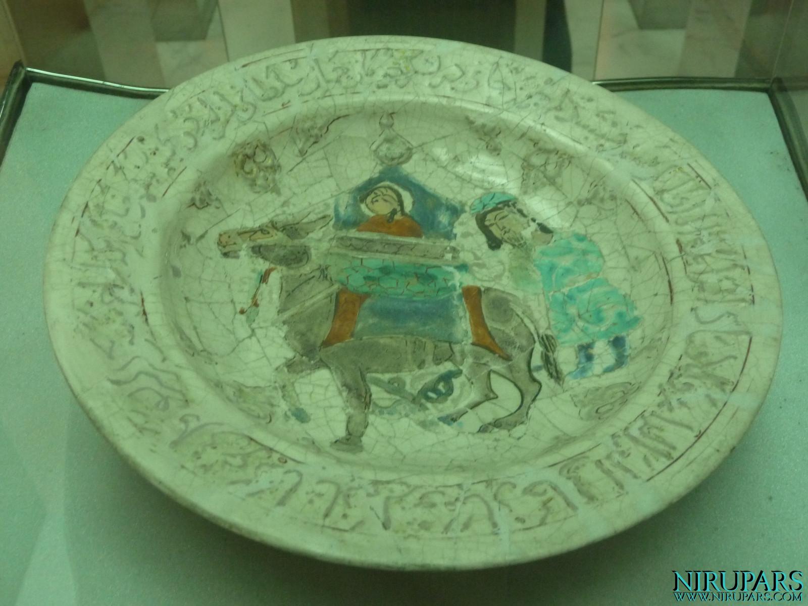 Glassware and Ceramic Museum - Plate Ceramic