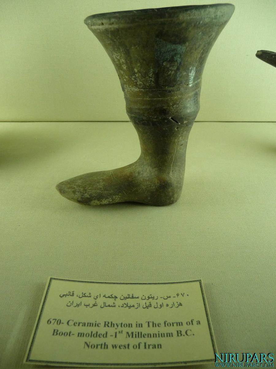 Glassware and Ceramic Museum - Rhyton Ceramic