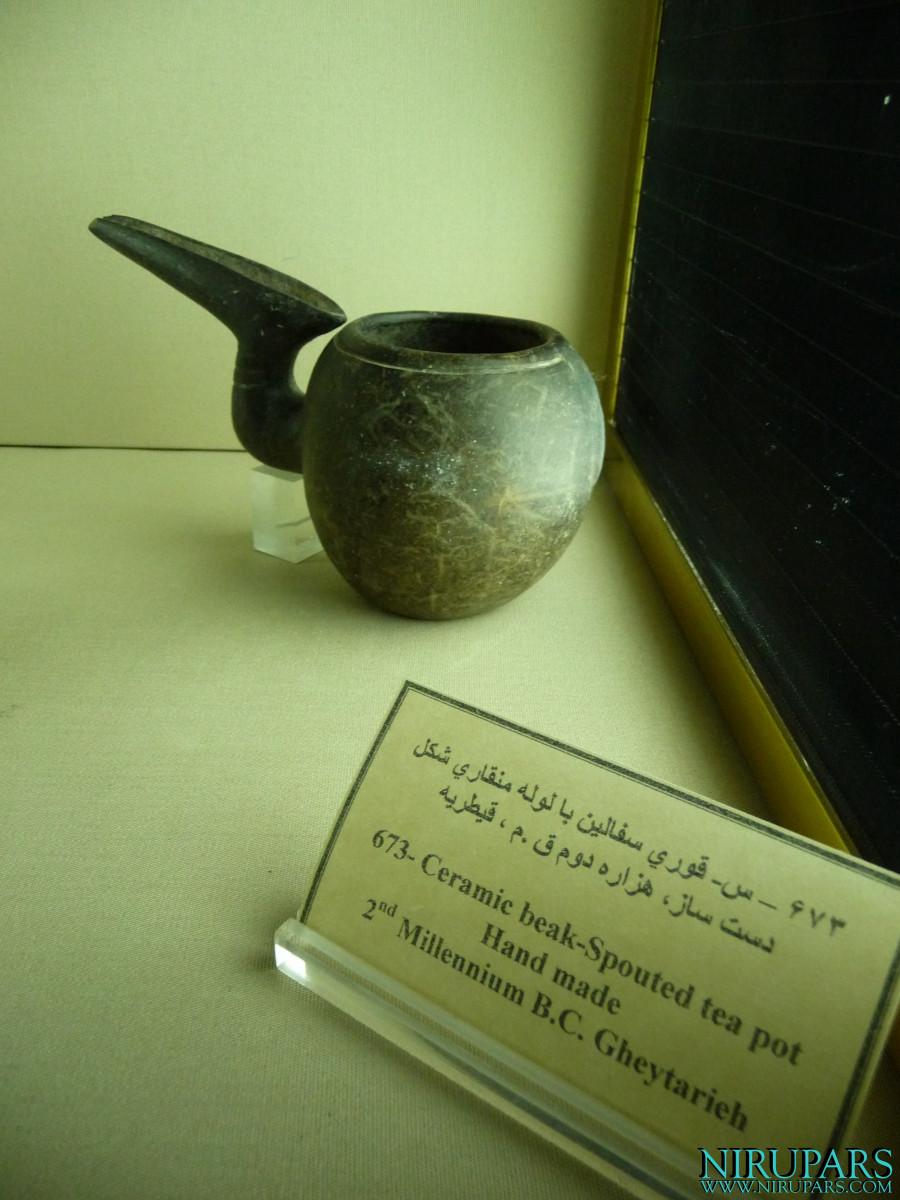 Glassware and Ceramic Museum - Teapot Ceramic