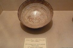 Glassware and Ceramic Museum - Bowl Ceramic