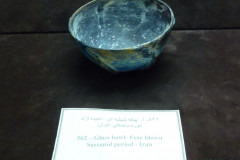 Glassware and Ceramic Museum - Bowl Glass