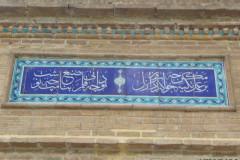 Hafezieh - Poem