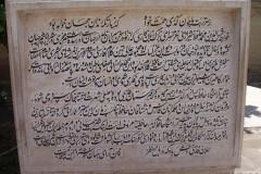 Hafezieh - History