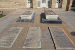 Hafezieh - Tombs