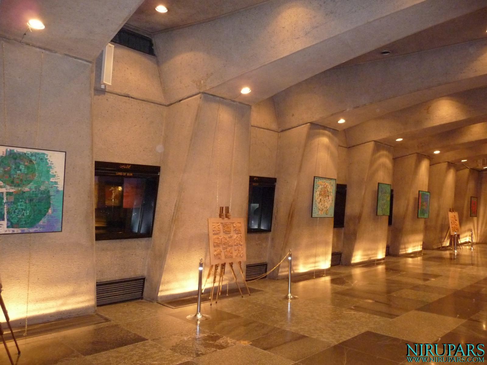 Meydan-e Azadi - Exhibition