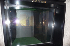 Meydan-e Azadi - Exhibition - Display Window