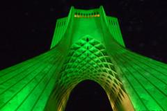 Meydan-e Azadi - Night Green