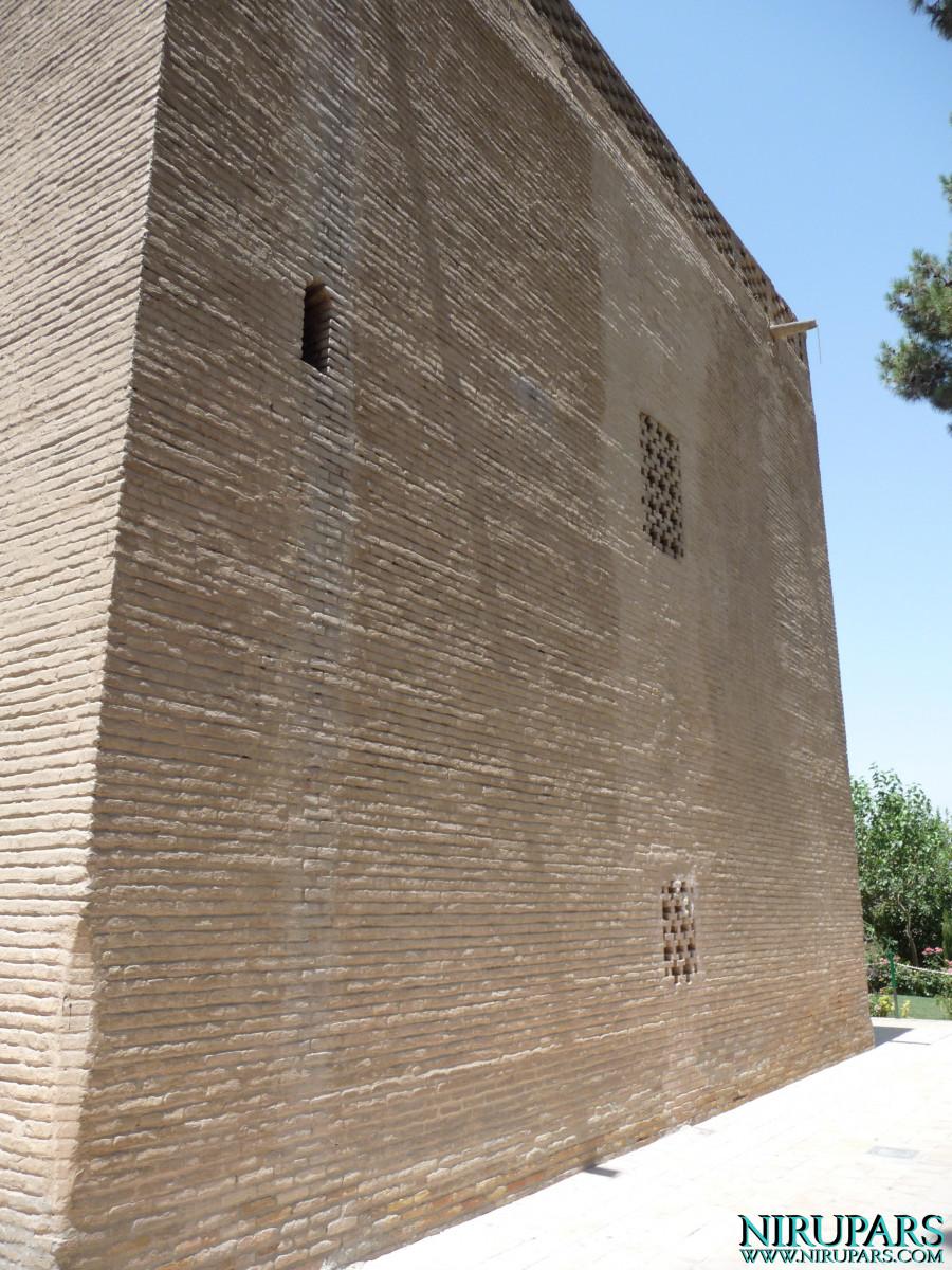 Monar Jonban - Building Backside