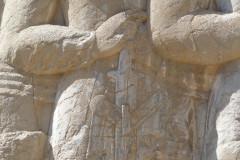 Naqsh-e Rajab - Shapur I - Nobleman - Sword