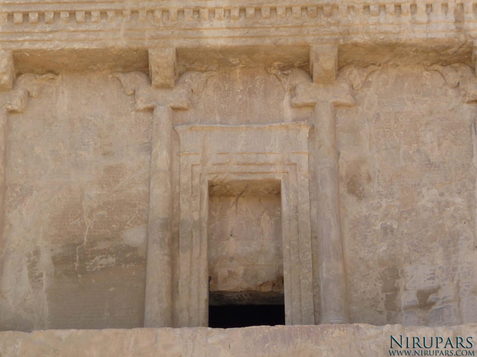 Naqsh-e Rostam - Tomb Darius the Great