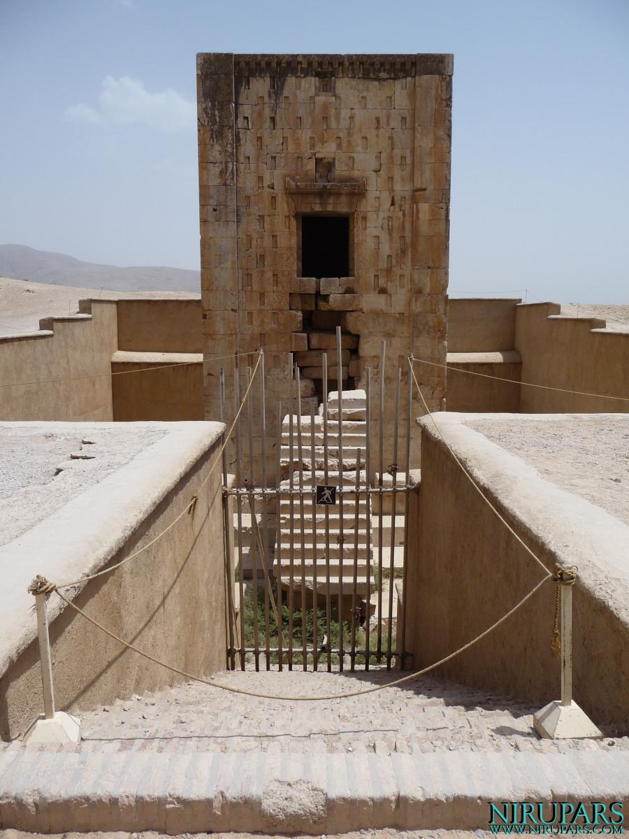 Naqsh-e Rostam - Zoroastrian Tower